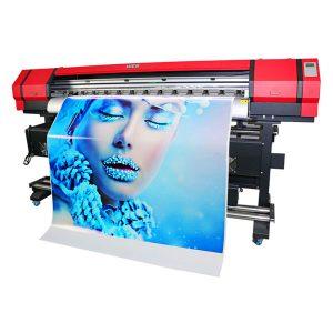 ڈیجیٹل پوسٹر وال پیپر کار پیویسی کینوس vinyl سٹکر پرنٹنگ مشین