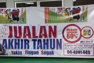 ملائیشیا سے WER-ES2502 کی طرف سے بینر پرنٹ کیا گیا تھا