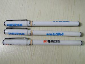 قلم پرنٹنگ حل